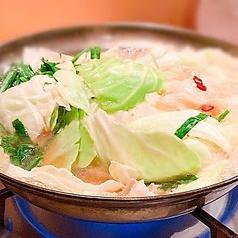 ポン酢もつ鍋(ニンニクなし)