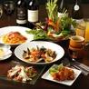 Restaurant Bar BORNE レストラン バー ボルネ 渋谷のおすすめポイント2