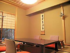 【山吹の間】3~4名様向けの個室です