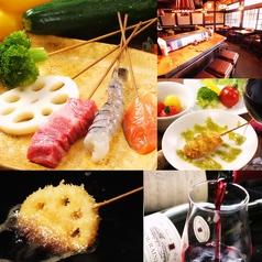 串の店 万の写真