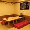 釜焼鳥本舗おやひなや 博多駅筑紫口店のおすすめポイント2