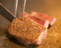 料理メニュー写真【第4位】黒毛和牛サーロインステーキ