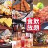 おいしいモツ鍋と博多の鮮魚 湊庵のおすすめポイント3