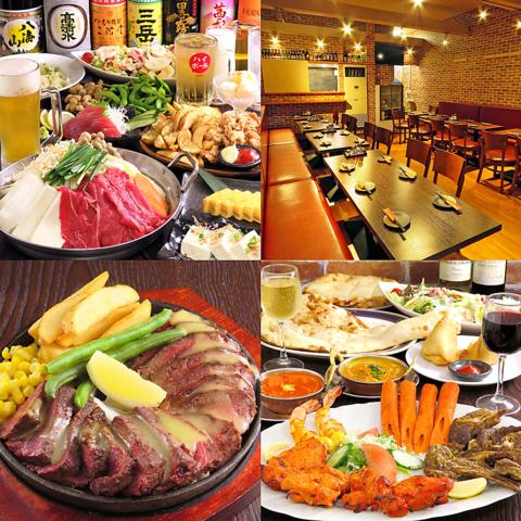京王よみうりランド リティス レストラン