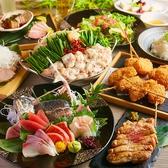 初代中村屋 千葉駅前店のおすすめ料理3