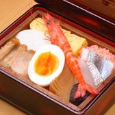山王 美家古寿司のおすすめ料理3