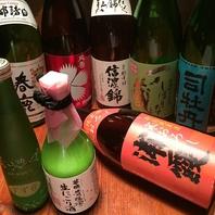 日本酒・生にごり種・スパークリング日本酒も豊富
