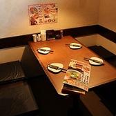 4名様用テーブル席