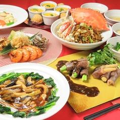 侑久上海 ゆうきゅうしゃんはい 高砂店のおすすめ料理1