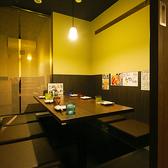 【掘り炬燵×個室】 リピーター続出!!接待や記念日に利用シーンは多彩♪当店では完全個室ひとつしかないので大人気です♪