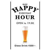 【HappyHour】土日も平日も毎日19時まで!!