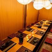 鶏料理個室ダイニング 風花 かざはな 松山大街道店の雰囲気2