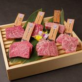 花殿 ka-den 京橋京阪モールのおすすめ料理2
