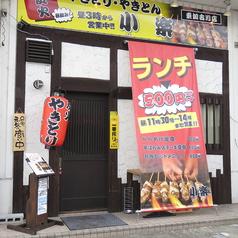 炭火 焼鳥 焼とん 小楽 東加古川店の特集写真