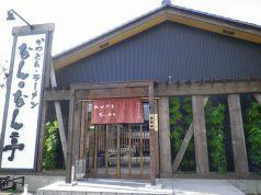 なん なん亭 福井西・武道館店