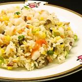 揚州厨房 浜松のおすすめ料理3