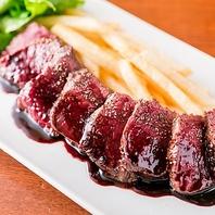 北海道産素材にこだわった【肉料理】