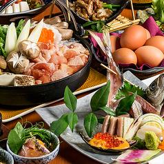 名古屋コーチン個室居酒屋 金時 名駅店のおすすめ料理1