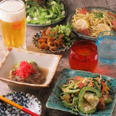 琉球酒場 かむんのおすすめ料理1
