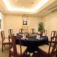 個室は3部屋ご用意しております。最大12名様収容の個室もご用意可能です。