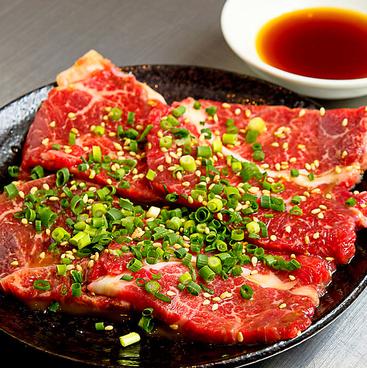 卸)神保町食肉センター 本店のおすすめ料理1