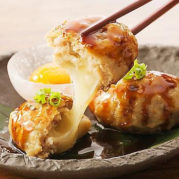 くいもの屋 わん 藤沢 プライムビル店のおすすめ料理1