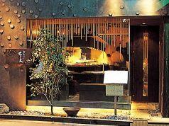くすの木 北新地の写真