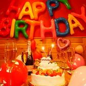 【2名様~6名様】夜には落ち着いたお洒落な雰囲気でデートや女子会にもお使い頂けます。また、ガラスメッセージや誕生日の装飾などにもご利用頂けます♪お気軽にご相談下さい!