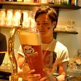 3Lグラスもお使いいただけます!みんなで回し飲みすれば盛り上がること間違いなし!旅行気分が楽しめる♪ドイツ各地のビールを巡ってビアライゼ(ビールの旅)へ★16種のビールが陽気に楽しめます♪
