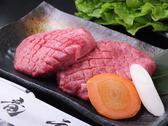 焼肉 竜元 上福岡店のおすすめ料理2