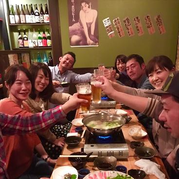 うまいもん酒場 こぶくら 新潟 駅南店の雰囲気1