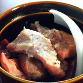 塩ホルモン栗の木 本店のおすすめ料理3