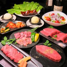 焼肉のじま 田宮店の写真
