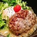 料理メニュー写真石焼ロコモコ クリームソース