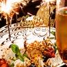 瓦 ダイニング kawara CAFE&DINING 神南本店のおすすめポイント1