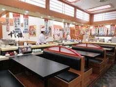 魚屋の回転寿司 すし活の特集写真