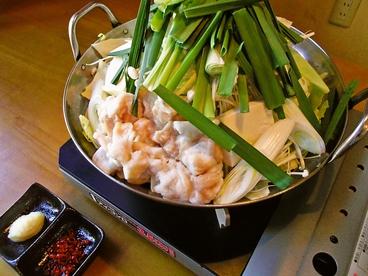 和ノ嘉のおすすめ料理1