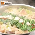 料理メニュー写真博多もつ鍋 味噌