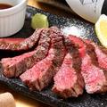 料理メニュー写真A4国産牛ランプ肉のグリル