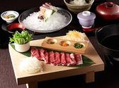 唐津 網元の宿 汐湯凪の音のおすすめ料理2