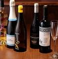 オススメワインはすべてスペイン産!グラスワイン、もちろんボトルもご用意★本格スペイン料理とご一緒に、お好みのワインをお楽しみ下さい♪
