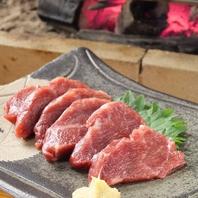 独自のルートで仕入れた北海道産の食材を生かす!