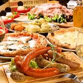 ダンボ ピザ ファクトリー DUMBO PIZZA FACTORY エスパル仙台のおすすめ料理2