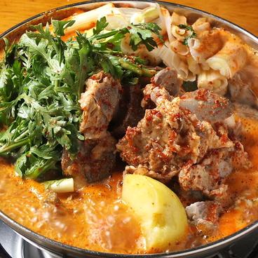 ソナム 恵比寿店のおすすめ料理1