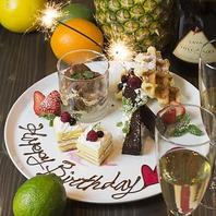 【誕生日、記念日に】デザートプレートをプレゼント