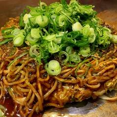 広島お好み焼き・鉄板焼き つぼちゃんのおすすめ料理1