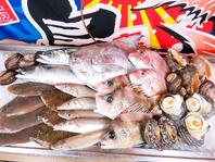 種類豊富な魚貝類を鮮度そのままでお客様にご提供!
