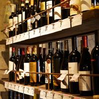 お手頃価格のワインがたくさん♪