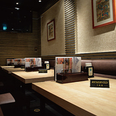 吾照里 オジョリ 横浜 ポルタ店の雰囲気2