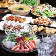 焼鳥トサカのおすすめ料理1